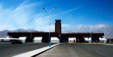 Aeropuerto de Arequipa – Internacional Rodríguez Ballón