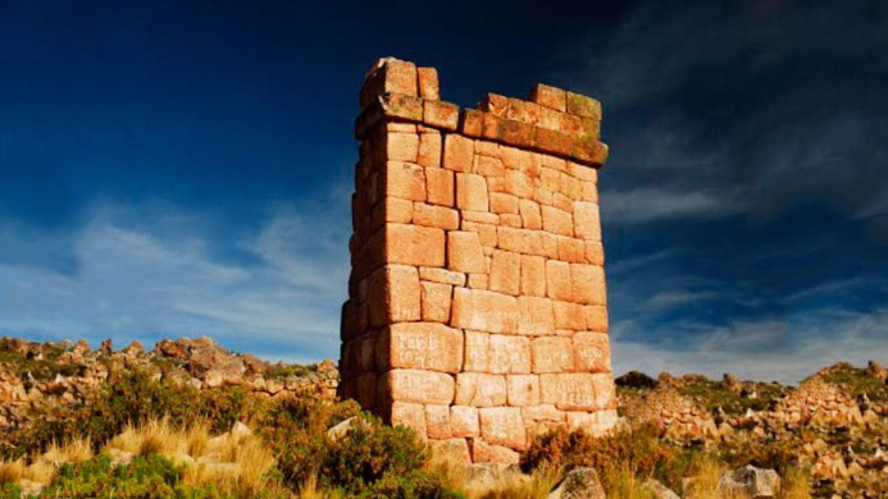 Complejo arqueológico de Tanka Tanka - Portal iPerú