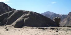 Complejo Megalítico Los Frayles – Parcona