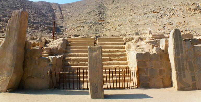 Complejo Arqueológico de Sechín