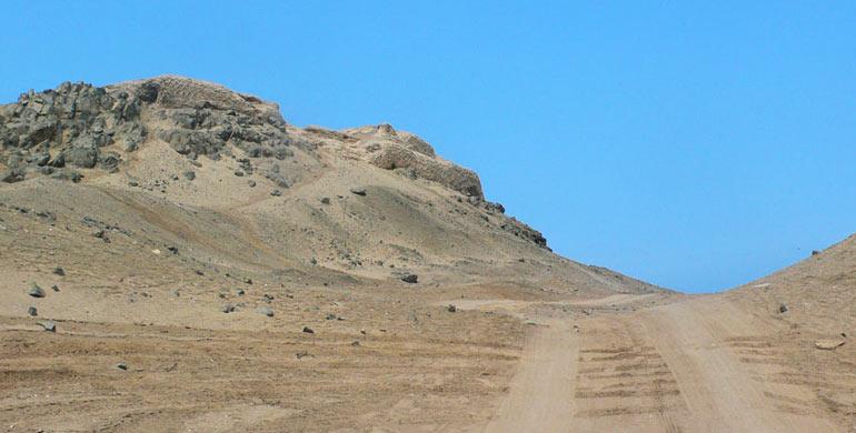 Ruinas de El Salitre